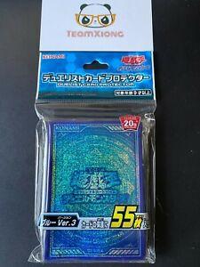 YuGiOh 20th Anniversary Blue Card Sleeve Version 3 55 Pcs Japanese
