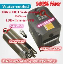 0.8KW 800W Water Cooled Spindle Motor ER11 65mm + 1.5kw VFD Inverter Drive 220V