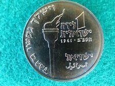 """1961 Israel Token """"1 Lira – Hasmonean Hero"""" Copper Nickel 32mm 14g Proof"""
