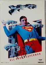 MARGOT KIDDER Signed Japanese Superman Magazine Cover LOIS LANE PSA Auto Y48844