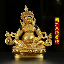 "8"" Tibetan bronze copper gilt inlay Turquoise Buddhism Yellow Jambhala statue"