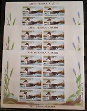 ABHAZIA BIRDS DUCKS 3 SHEETS IMPERFORED MNH.