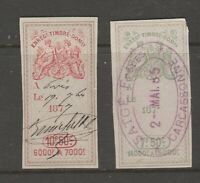France revenue Fiscal stamp 10-28-20-