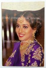 Indian Bollywood Vintage Postcard Madhuri Dixit
