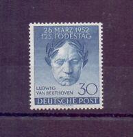 Berlin 1952 - Beethoven - MiNr. 87 postfrisch** geprüft - Michel 45,00 € (446)