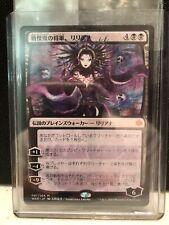 Magic (MTG) War of the Spark LILIANA Dreadhorde General Jap Alternate Art Card