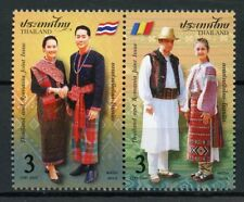 Thailand 2018 MNH Joint Issue JIS Romania Traditional Costumes 2v Set Stamps