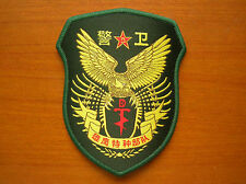 07's China PLA JiNan Military Region Eagle Special Forces Security Guard Patch