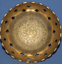 SMALL FLORAL BRASS PEDESTAL BOWL