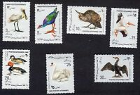 Afghanistan: Birds 1989; complete mounted mint set and unmounted mint sheet