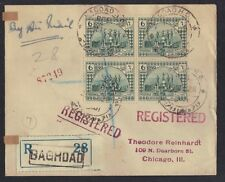 IRAQ 1928 REG AIRMAIL BAGDAD TO CHICAGO FRANKED W/ BLOCK OF 4 SG 47 TO CHICAGO R