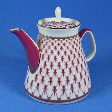 Teapot, Lomonosov Porcelain, Grid-Blues, IFZ, Russia