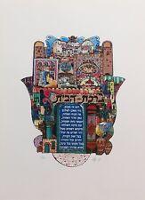 "AMRAM EBGI ""BLESSING OF THE HOUSE"" | SIGNED FOIL STAMPED EMBOSSED PRINT | COA"