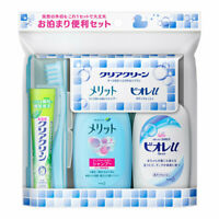 ☀Kao Travel set Shampoo / Body Wash / Toothbrush / Toothbrush Set of 4 Japan F/S