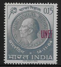 India Scott #M62, Single 1965 Complete Set FVF MH