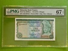1972-76 Malaysia 5 Ringgit - Superb Gem Uncirculated PMG67 EPQ