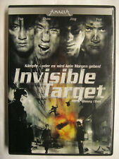 INVISIBLE TARGET - DVD - FSK 18