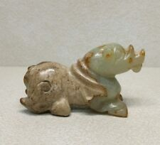 Vintage Chinese Hand Carved Nephrite River Jade Figurine Mythical Animal