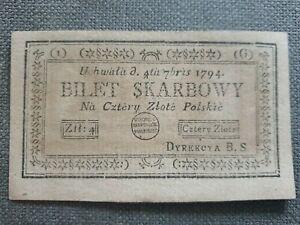 Poland 4 Zlote Bilet Starbowy 1794 P A11 AU. Pologne banknote  banque polski