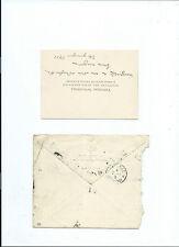 Biglietto Autografo Direttore Museo Nazionale Scavi di Napoli Pompei Spinazzola
