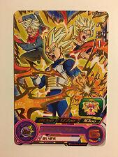 Super Dragon Ball Heroes Promo PCS2-03