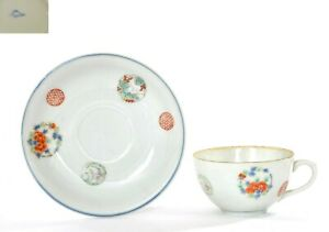 Old Japanese Fukagawa Porcelain Cup & Saucer Medallion Flowers Marked