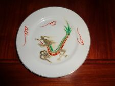 Authentic Vintage Hand Painted Japanese Dragon Side Plate #2