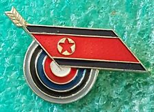 NORTH KOREA ARCHERY FEDERATION OLD PIN BADGE