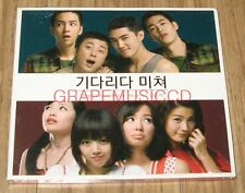 Crazy for Wait JANG KEUN SUK KOREA MOVIE OST CD SEALED