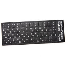 Letters Waterproof Durable Russian Standard Keyboard Stickers For Laptop General