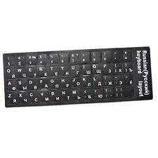 Letters Waterproof Durable Russian Standard Keyboard Stickers For Laptop General
