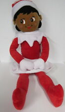 The ELF on the Shelf Girl Plushee Pals Huggable Brown Skin Doll 27 in New Tags