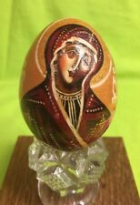 Vintage Hand Painted Mother Of God Icon Wooden Egg 3� (maybe Russian) As Is
