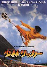 Shaolin Soccer - Original Japanese Chirashi Mini Poster - Stephen Chow