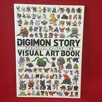 Innocent Bleu Art book Works Shinichi Sakamoto Illustration Character Design NEW