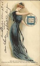 Beautiful College Woman Yale University Yell 1906 Postcard