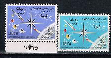 Libya Kingdom Space Rocket around Globe stamps set 1963 Mnh
