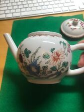 Chinese Fine Porcelain Teapot by Franklin Mint for Victoria & Albert Museum 1985