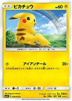 Pokemon Card Japanese - Pikachu 029/072 SM3+  MINT