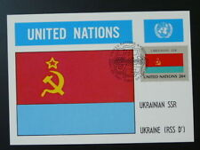 Ukraine maximum card United Nations 1981 (for your stamps collection)