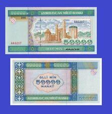Azerbaijan 50 000 Manat 1996. UNC - Reproduction