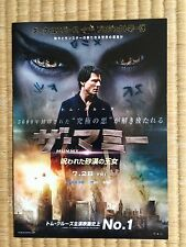 TOM CRUISE THE MUMMY MINT CONDITION 2017 JAPAN MOVIE THEATRE FLYER JAPANESE