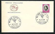 Italia 1976 : Ghirlandaio - FDC Cavallino / 1° giorno di emissione