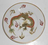 Gem China Kinsei Porcelain Gold Dragon Decorated 6.5'' Plate
