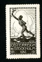 Austria Stamps XF 1912 Label