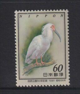 Japan - 1981, Anniversary of National Parks, Bird stamp - MNH - SG 1634