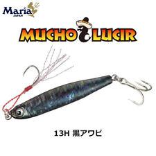 1 x Maria Mucho Lucir 60g-13H Micro Metal Jig Bait Lure (582-345)