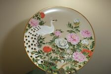 """Franklin Mint Birds & Flowers of the Orient Peacock and Peony 10 1/4"""" 1979"""