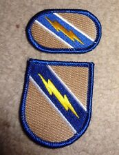 ARMY PATCH, AIRBORNE BERET FLASH,PARACHUTE BACK GROUND OVAL,864TH QUARTERMASTER