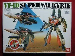 VF-1D Super Valkyrie Bandai Macross 1:100 Transforming Kit Vintage Robotech